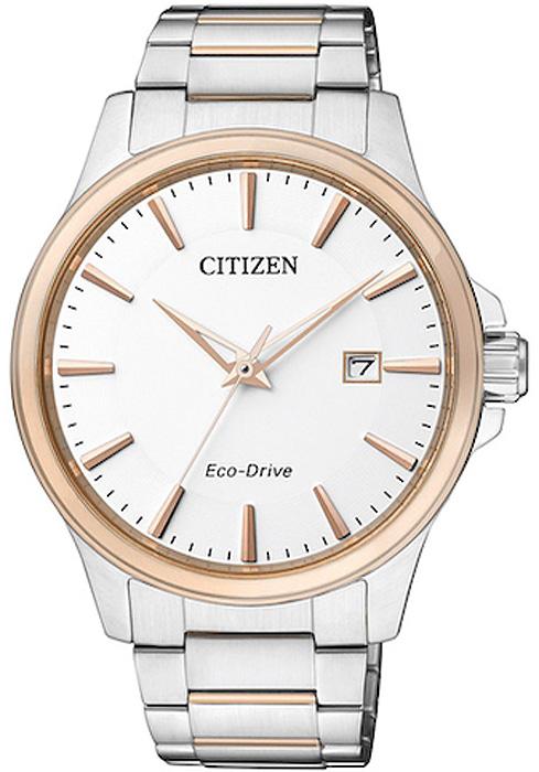 zegarek-citizen