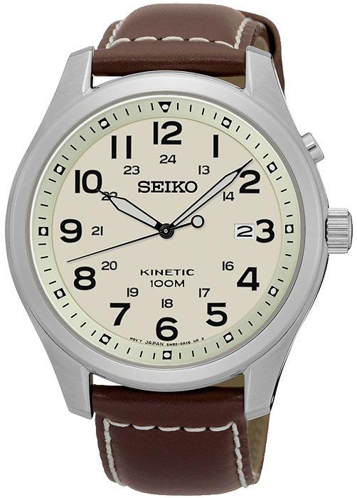 zegarek-seiko-kinetic